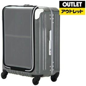 太陽光発電ソーラーシート搭載スーツケース (40L) トラベルソーラー 6706-47GM ガンメタ