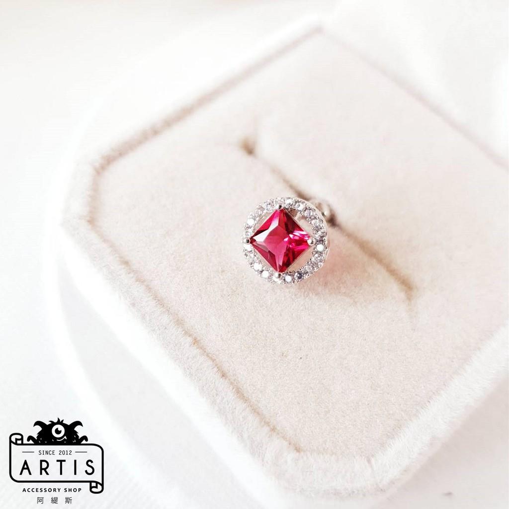 A85-13商品名稱圈圈裡的紅寶石 鎖式耳骨耳環材質316L鋼尺寸外圈鑽0.9公分 中間針長0.8公分全長1.5公分單支價 需一對請下標數量2☞☞☞☞☞☞☞☞☞☞☞☞☞ 常見問與答 ☜☜☜☜☜☜☜☜☜
