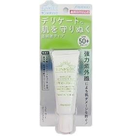 資生堂 サンメディックUV 薬用デイプロテクト(マイルド) SPF50+/PA++++ 25g