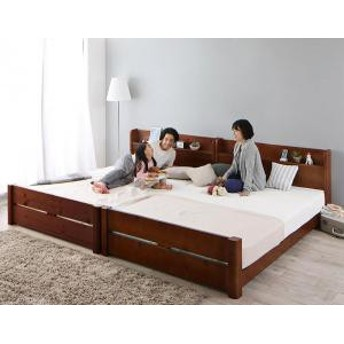 親子 頑丈 連結 木製 分割 夫婦 家族 通気性 棚付き スノコ 天然木 ベッド ベット 高さ調整 ブラウン SEIVISAGE ナチュラル 500028497