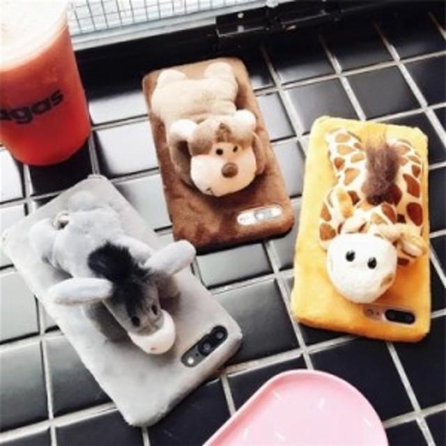 秋冬新 iphone8 8plus iphone7plus iphoneX XS iphone xr max スマホ ケース カバー おしゃれ もこもこ ファーふわふわ かわいい サル