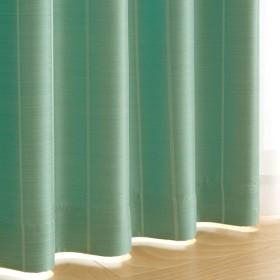 風通織り遮光カーテン - セシール ■カラー:ブラウン ターコイズブルー オレンジ アイボリー ピンク ■サイズ:幅100×丈110cm(2枚組),幅100×丈178cm(2枚組),幅100×丈215cm(2枚組),幅100×丈75cm(2枚組),幅100×丈85cm(2枚組),幅130×丈200cm(2枚組),幅100×丈165cm(2枚組),幅130×丈120cm(2枚組),幅130×丈240cm(2枚組),幅130×丈250cm(2枚組),幅150×丈100cm(2枚組),幅200×丈120cm(1