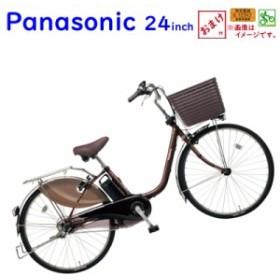 パナソニック ビビ・DX BE-ELD435T2 ビターブラウン 24インチ 16A 2019年 電動アシスト自転車