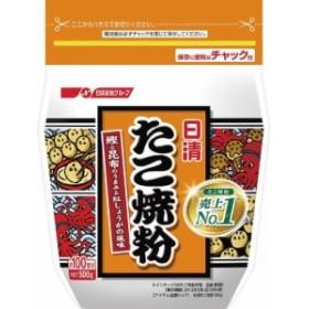 日清フーズ たこ焼粉 500g まとめ買い(×12)|4902110369168(dc)