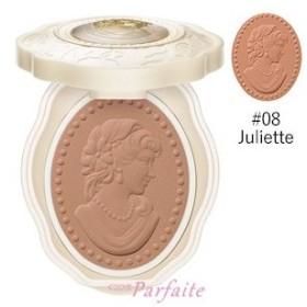 パウダーチーク レ・メルヴェイユーズ ラデュレ プレスト チークカラー N #08 Juliette 4g メール便対応 新入荷07