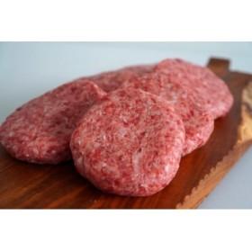 【佐賀県産しろいし牛】牧場直送 ボリュームたっぷり手ごねハンバーグ 5個