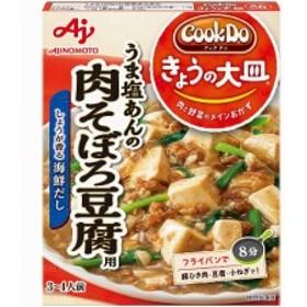 味の素CookDoきょうの大皿肉そぼろ豆腐用100gまとめ買い(×10)|4901001409181(tc)