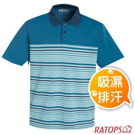 【瑞多仕-RATOPS】男款 COOLMAX 輕量透氣短袖條紋剪接POLO衫.抗UV/DB8951 湖綠/靛藍/深藍色