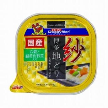 ドギーマン 紗 博多地どり 六穀と緑黄色野菜入り 100g ドッグフード 4974926010527(tc)