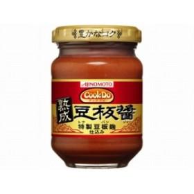 味の素 CookDo 熟成豆板醤 100g まとめ買い(×5)|4901001035939(dc)