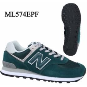 ニューバランス new balance メンズ スニーカー ML574EPF D カジュアル ウォーキング 街歩き シューズ 靴 定番 DEEP JADE run