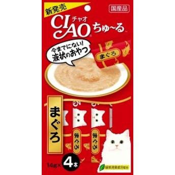いなば チャオ ちゅ~る まぐろ 14g×4本 CIAO ちゅーる 猫 おやつ|4901133716577(tc)