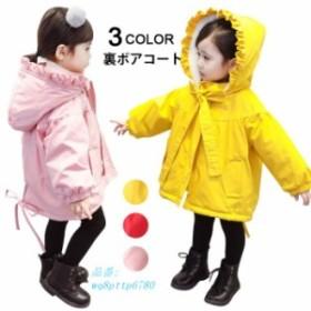 裏ボアコート 子供服 ポンチョコート 裏ボアアウター 裏ボアジャケット フリル 女児 女の子 暖かい フード付き あったか リボン付き