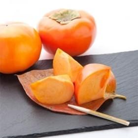 【紀の川市特産品】濃厚!富有柿 約3.5kg
