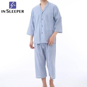 GUNZE グンゼ パジャマ 8分袖8分丈パンツ(メンズ)【SALE】 ネービーブルー L