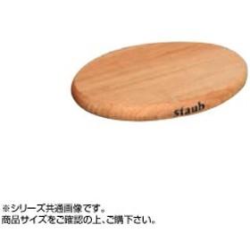 ストウブ マグネットトリベット 楕円 15cm ASTB1601