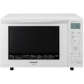 パナソニック オーブンレンジ エレック NE-MS236 23L