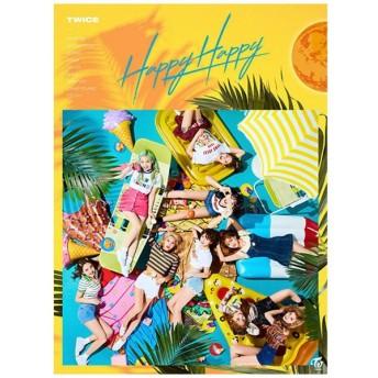 TWICE/ HAPPY HAPPY 初回限定盤A