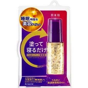 クラシエHP 肌美精 保湿ナイトスリーピングセラム 30g|4901417621993(tc)