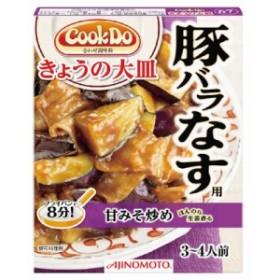 味の素 CookDoきょうの大皿 豚バラなす用 100g まとめ買い(×10)|4901001258703(dc)