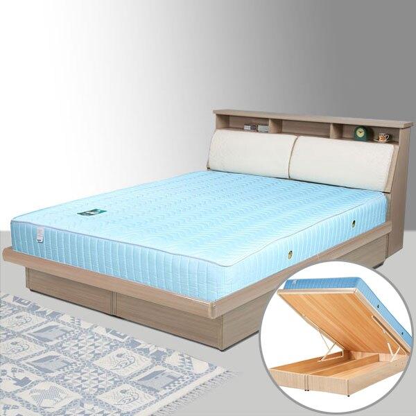 黛絲掀床組-雙人5尺(白橡木紋)❘掀床/床組/雙人床/床台/床頭箱/房間組/臥室【YoStyle】