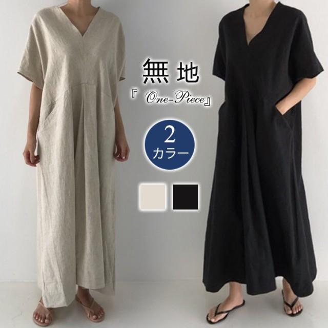 韓国ファッション 春夏の 大きいサイズ 半袖 ロングワンピ 、ワンピース Vネック
