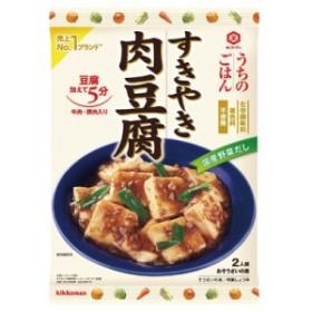 キッコーマン うちのごはん すきやき肉豆腐 140G まとめ買い(×10)|4901515347313(dc)