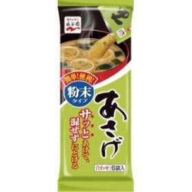 永谷園 あさげ6袋入粉末タイプ 6袋 まとめ買い(×10)|4902388023359(dc)