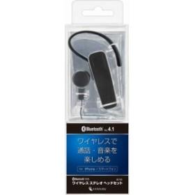 センチュリー ワイヤレスイヤホンマイク BH76B|4549032012712(tc)