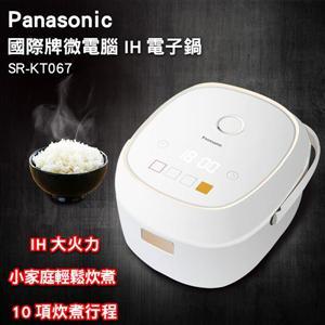 【Panasonic國際牌】4人份IH電子鍋 SR-KT067