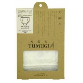 TSUMUGIシルクショーツ Lサイズ