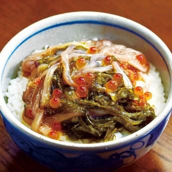 北海道ぶっかけネバネバ丼の具6食