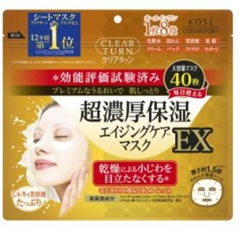 コーセー クリアターン 超濃厚 保湿マスク EX 40枚|4971710387926(tc)