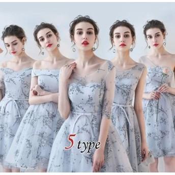 2019新作膝丈ドレスグレードレススレンダーライン5タイプパーティードレスワンピースブライズメイド可愛いワンピース結婚式グレード
