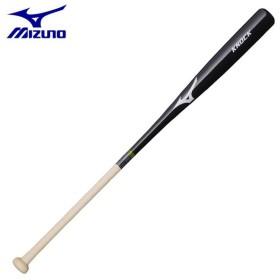ミズノ 野球 ノックバット メンズ レディース ノックメイプル 木製 90cm 平均620g 1CJWK14590 64 MIZUNO