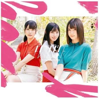 日向坂46/ ドレミソラシド CD+Blu-ray盤 Type-A