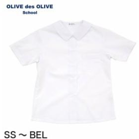 OLIVE des OLIVE 半袖角衿ブラウス SS~BEL