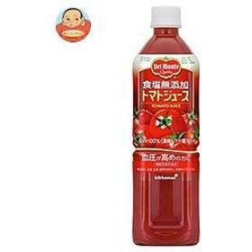 【送料無料】デルモンテ トマトジュース 食塩無添加 【機能性表示食品】 900gペットボトル×12本入