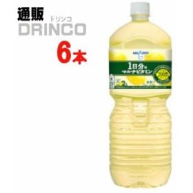 スポーツドリンク アクエリアス 1日分のマルチビタミン 2L ペットボトル 6本 (6本1ケース) コカ コーラ