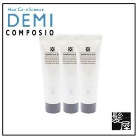 デミ コンポジオ EQ マスク G 50g×3個|デミ 美容室 おすすめ品 デミ おすすめ品【送料無料】