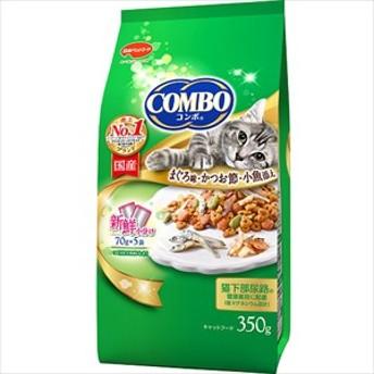 日本ペット コンボ 猫下部尿路の健康維持に配慮 まぐろ味・かつお節・小魚添え 350g キャットフード|4902112041604(tc)
