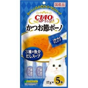 いなば チャオ かつお節ボーノ 3種の魚介だしスープ 17g×5本 まとめ買い(×48)|4901133719288(tc)(cs048)