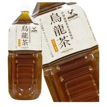 神戸居留地 烏龍茶 2L PET × 6本 賞味期限:3ヶ月以上 送料無料 【9月27日出荷開始】