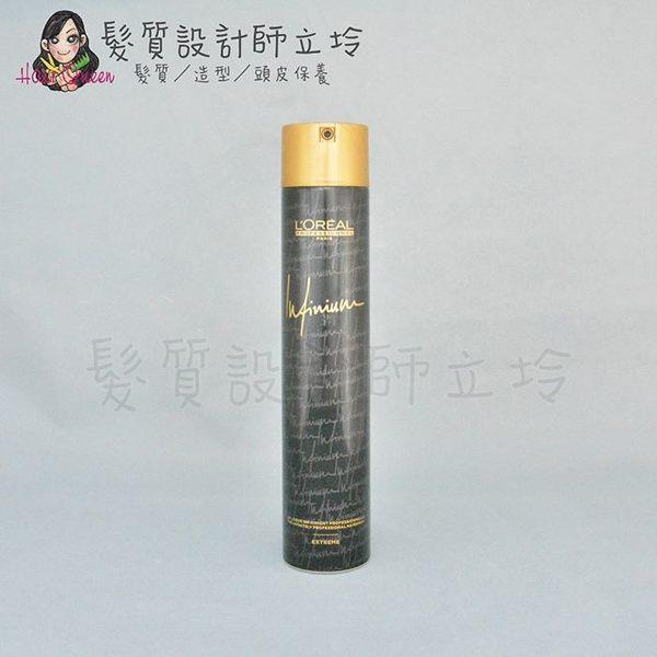 立坽『造型品』台灣萊雅公司貨 LOREAL 純粹造型 超強版超無限定型噴霧500ml IM14
