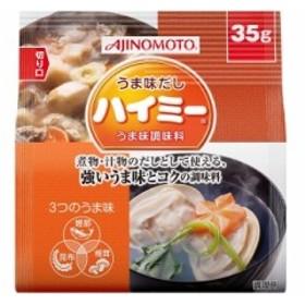 味の素 ハイミー 袋 35g まとめ買い(×10)|4901001285563(dc)