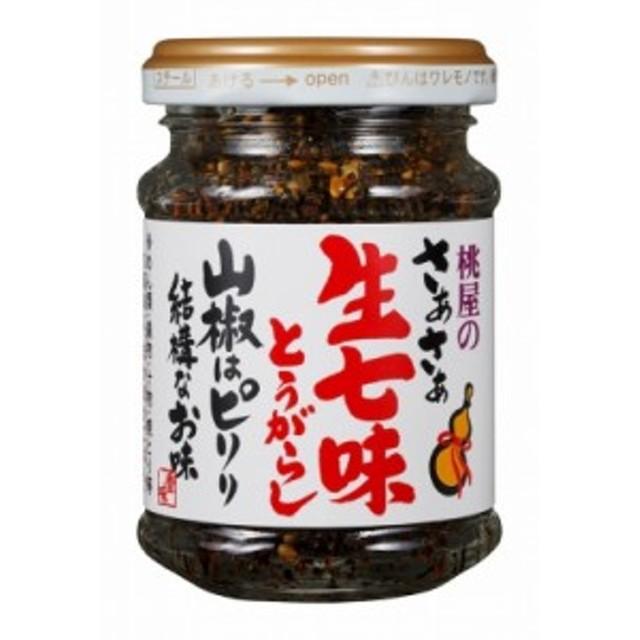 桃屋 さあさあ七味とうがらし山椒はピリリ結構なお味 55g まとめ買い(×12) 4902880051423(tc)