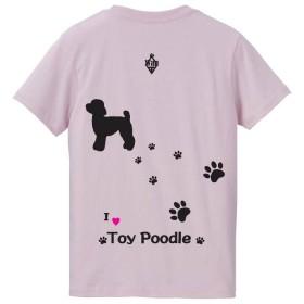 かわいい トイプードル犬 のオリジナルTシャツ