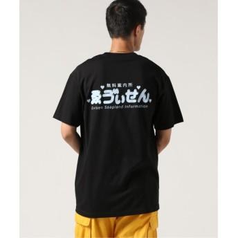 JOURNAL STANDARD EVISEN/ エビセン : SOAP LAND INFORMATION Tシャツ ブラック M