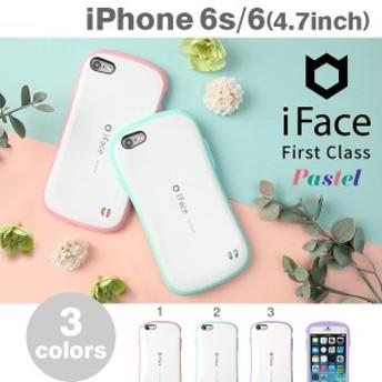 iPhone6s iPhone6 iface パステル Pastel ケース iphone ケース アイフェイス スマホケース メール便 送料無料
