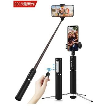 【最新版】自撮り棒 Bluetooth セルカ棒 無線 リモコン付 スマホ三脚 じどり棒 360度回転 軽量 コンパクト 持ち運びに便利 iPhoneX iPhone8 iPhone7 iPhone6s iP